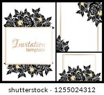 romantic wedding invitation... | Shutterstock . vector #1255024312