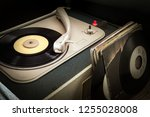 Old Vintage Record Player  ...