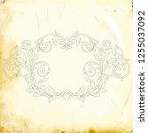 retro baroque decorations... | Shutterstock .eps vector #1255037092
