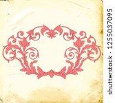 retro baroque decorations... | Shutterstock .eps vector #1255037095