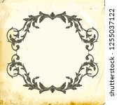 retro baroque decorations... | Shutterstock .eps vector #1255037122