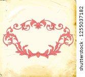 retro baroque decorations... | Shutterstock .eps vector #1255037182