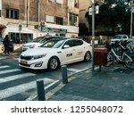 tel aviv israel december 03 ... | Shutterstock . vector #1255048072