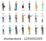people occupation set. men with ... | Shutterstock . vector #1255052335