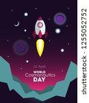 world cosmonautics day greeting ...   Shutterstock . vector #1255052752