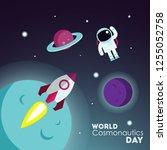 world cosmonautics day greeting ...   Shutterstock . vector #1255052758