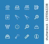 editable 16 manual icons for... | Shutterstock .eps vector #1255062238