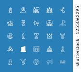 editable 25 leader icons for... | Shutterstock .eps vector #1255062295