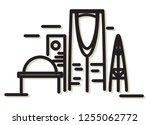 riyadh city icon as eps 10 file | Shutterstock .eps vector #1255062772