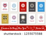 christmas and happy new year... | Shutterstock .eps vector #1255075588
