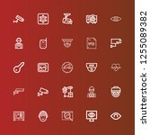 editable 25 monitoring icons... | Shutterstock .eps vector #1255089382