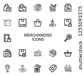 editable 22 merchandise icons... | Shutterstock .eps vector #1255093375