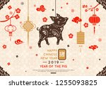 happy chinese new year 2019... | Shutterstock .eps vector #1255093825