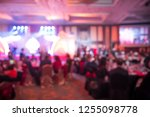blurred soft of crowded people... | Shutterstock . vector #1255098778