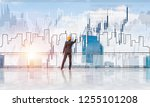 young engineer in suit at... | Shutterstock . vector #1255101208