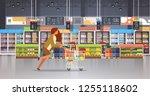 running business woman customer ... | Shutterstock .eps vector #1255118602