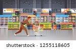 running business man customer...   Shutterstock .eps vector #1255118605