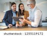 kitchen salesman going through ...   Shutterstock . vector #1255119172