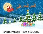 christmas background. tree gift ... | Shutterstock .eps vector #1255122082