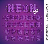 realistic neon font with wires... | Shutterstock .eps vector #1255123975