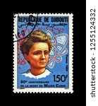 djibuti   circa 1984  stamp... | Shutterstock . vector #1255124332