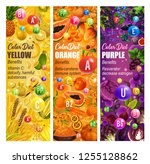 color diet healthy and vitamin...   Shutterstock .eps vector #1255128862