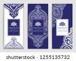 luxury blue packaging design of ...   Shutterstock .eps vector #1255135732