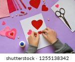 Making Of Handmade Valentine...