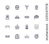 editable 16 costume icons for...   Shutterstock .eps vector #1255147978
