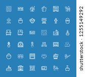 editable 36 stove icons for web ... | Shutterstock .eps vector #1255149292