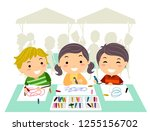 illustration of stickman kids... | Shutterstock .eps vector #1255156702