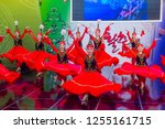 andong   south korea   oct 01   ... | Shutterstock . vector #1255161715