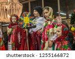 kiev  ukraine   december 2018 ... | Shutterstock . vector #1255166872
