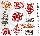 set of vector bbq calligraphic... | Shutterstock .eps vector #1255185295