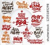 set of vector bbq calligraphic... | Shutterstock .eps vector #1255185298