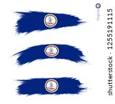 set of 3 grunge textured flag...   Shutterstock .eps vector #1255191115