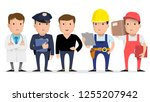 people are different... | Shutterstock .eps vector #1255207942