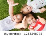 childhood  leisure and family... | Shutterstock . vector #1255248778