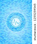 electrocardiogram icon inside... | Shutterstock .eps vector #1255259545