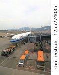 chek lap kok airport  hong kong ... | Shutterstock . vector #1255274035