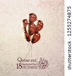 qatar national day  qatar... | Shutterstock .eps vector #1255274875