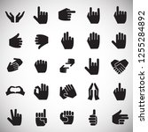 gestures icon set on white... | Shutterstock .eps vector #1255284892