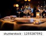 preparation for christmas ... | Shutterstock . vector #1255287592