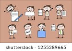 showing banner   reports... | Shutterstock .eps vector #1255289665