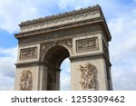 triumphal arch in paris  france.... | Shutterstock . vector #1255309462