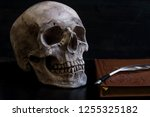 Small photo of Scull altar background