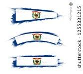 set of 3 grunge textured flag...   Shutterstock .eps vector #1255331215