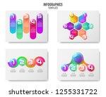 colorful 3d balls infographics... | Shutterstock .eps vector #1255331722