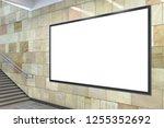 blank horizontal advertising... | Shutterstock . vector #1255352692