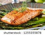 grillen salmon filet and... | Shutterstock . vector #1255355878